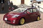 gt5_toyota_prius_g_09.htm